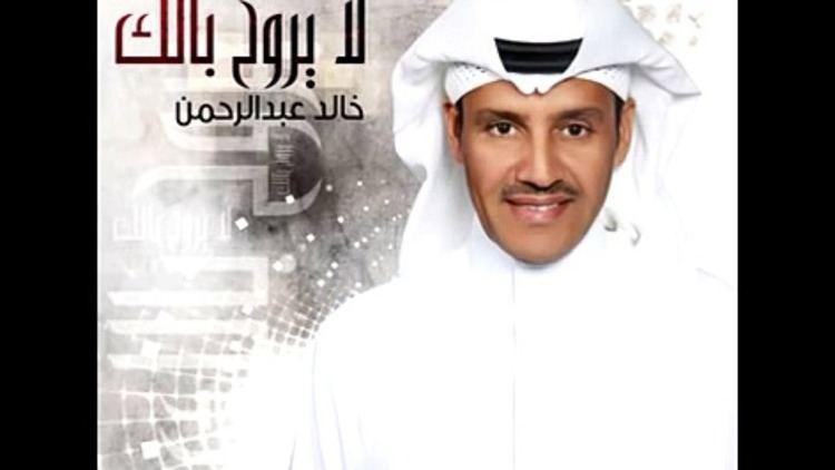Khaled Abdulrahman Khaled Abdul Rahman Dayego Sadrah