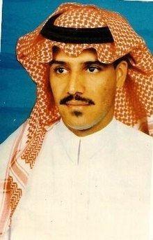 Khaled Abdulrahman httpsuploadwikimediaorgwikipediacommonsthu