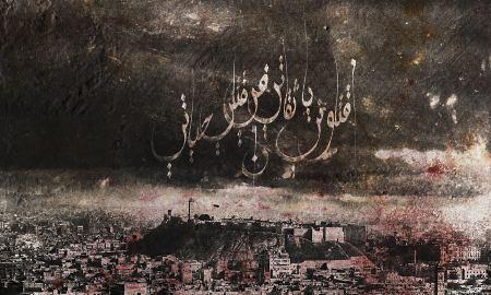 Khaled Akil mrsdeane dreaming khaled akil MRSDEANE
