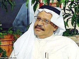 Khalid Al-Nafisi httpsuploadwikimediaorgwikipediaenthumb7