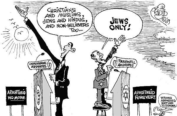 Khalil Bendib Apartheid or No Apartheid by Khalil Bendib Political Cartoons on