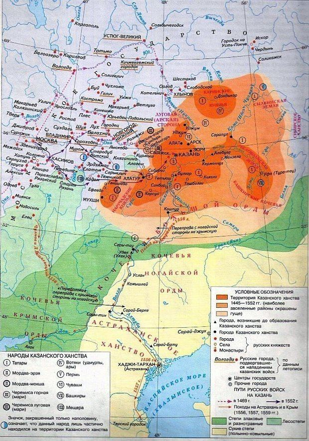 Khanate of Kazan The issue on khans39 burial arose 40 years after the discovery of