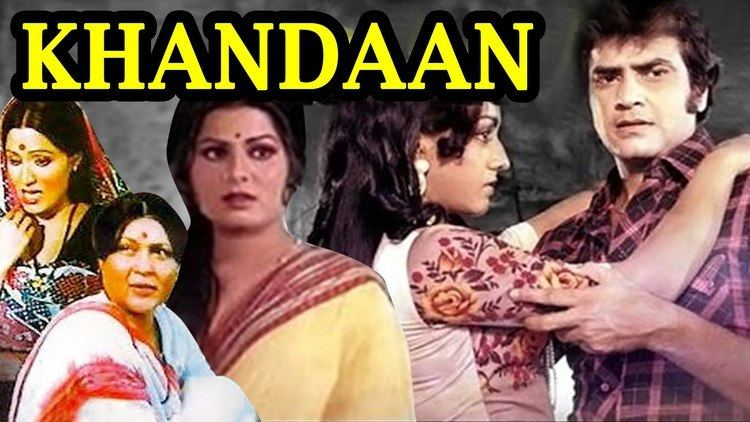 Khandaan 1979 Full Hindi Movie Jeetendra Sulakshana Pandit
