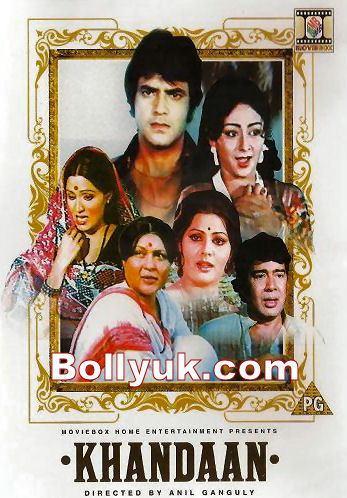Khandaan 1979 moviebox DVD