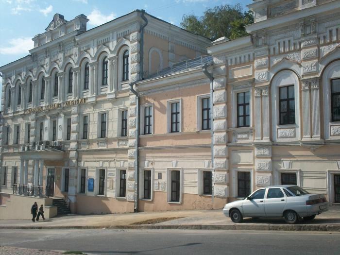 Kharkiv Culture of Kharkiv