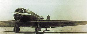 Kharkiv KhAI-5 httpsuploadwikimediaorgwikipediacommonsthu