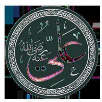 Khasais of Al Aemmah