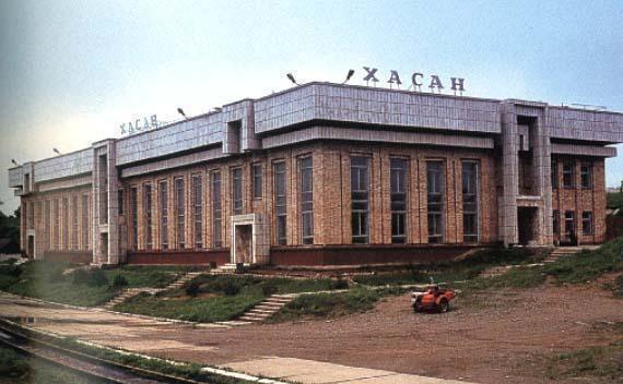 Khasan (urban-type settlement) photoswikimapiaorgp0001456733bigjpg