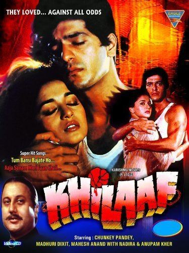 Amazonin Buy Khilaaf DVD Bluray Online at Best Prices in India