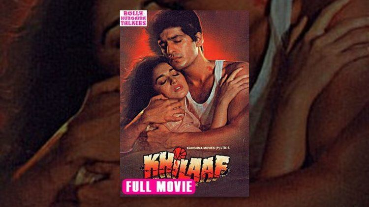 Khilaaf 1991 Hindi Full Length Movie Chunky Pandey Madhuri