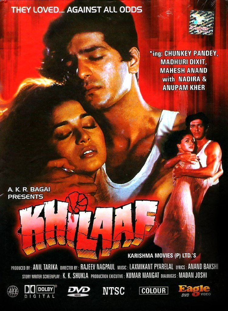 Khilaaf 1991 Hindi Movie Online Watch Full Length HD