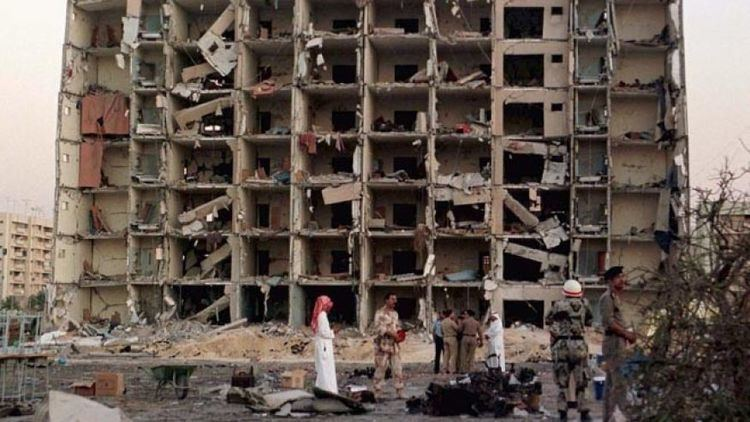 Khobar Towers bombing Suspect in 1996 Khobar Towers bombing arrested Fox News