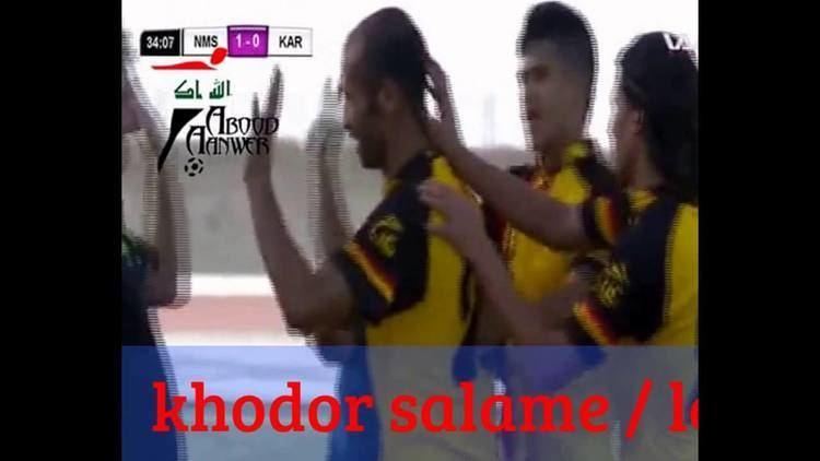 Khodor Salame khodor Salame lebanon national team YouTube