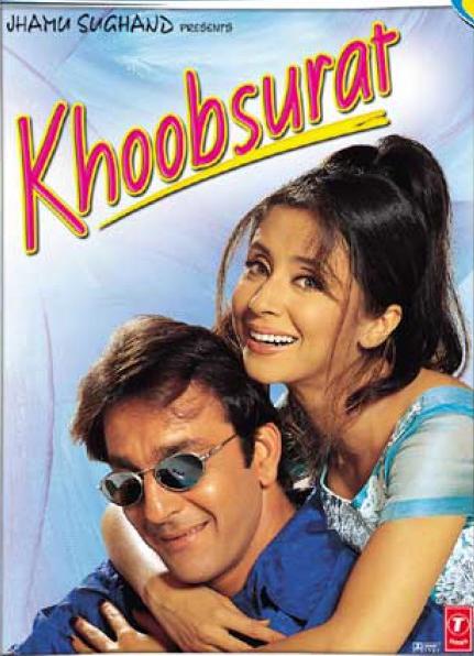 Khoobsurat 1999 Hindi Movie Watch Online Filmlinks4uis