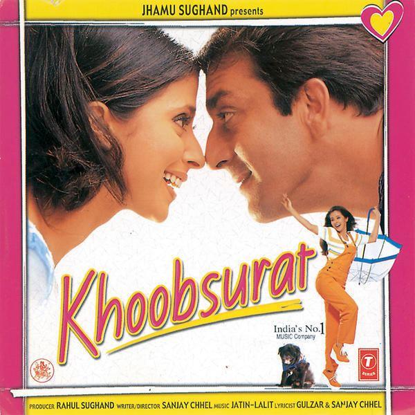 Khoobsurat 1999 Movie Mp3 Songs Bollywood Music