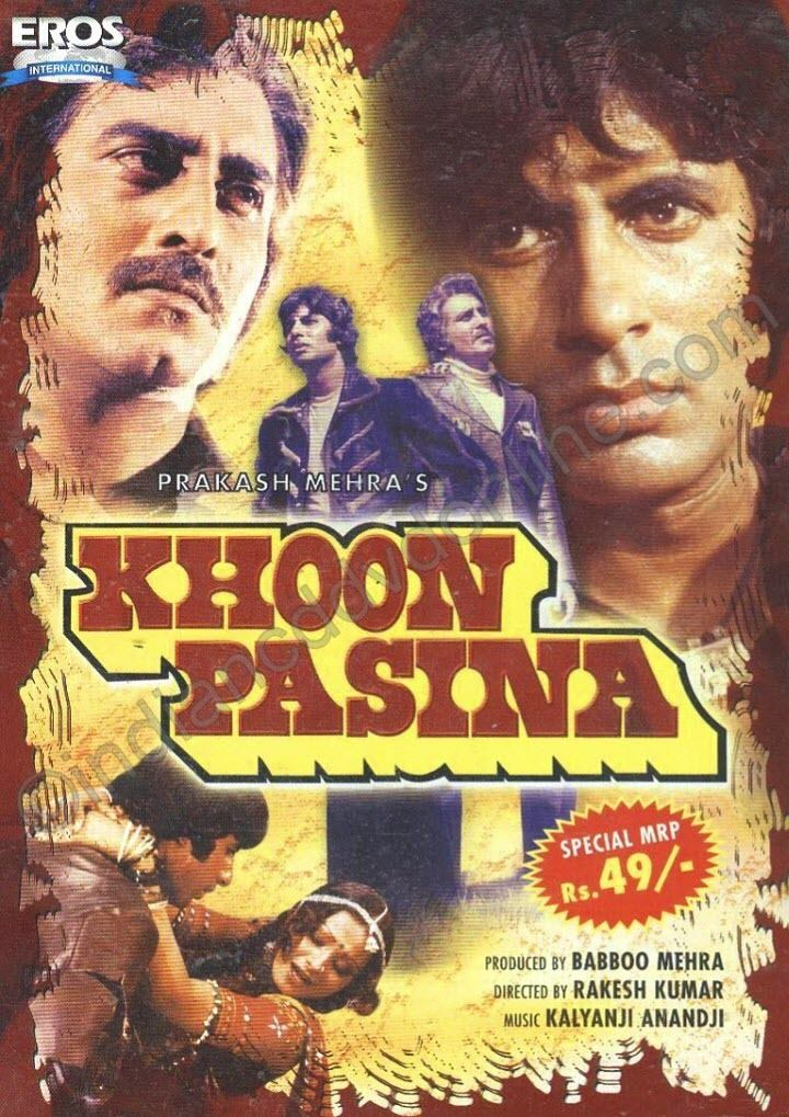 Khoon Pasina 1977 DVDRip 146GB For Amitabh Bachchan Eng Arabic Sub