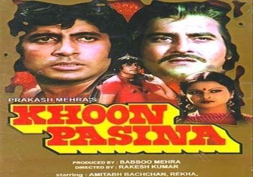 Khoon Pasina Alchetron The Free Social Encyclopedia