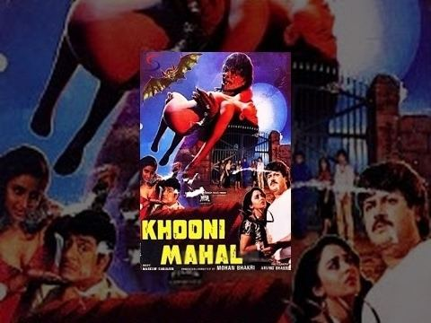 Khooni Mahal khooni mahal hindi horror movie 1987 part 3 YouTube