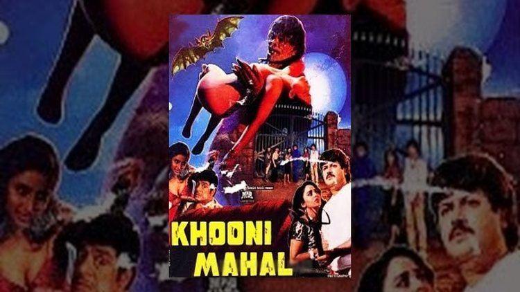 Khooni Mahal Khooni Mahal Hindi Full Movie Horror YouTube