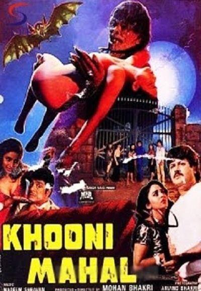 Khooni Mahal Khooni Mahal 1987 Full Movie Watch Online Free Hindilinks4uto