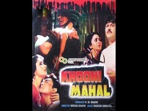 Khooni Mahal Khooni Mahal Horror Full Length Hindi Movie Movie World Watch