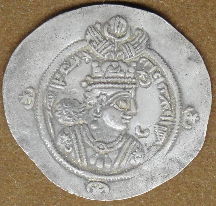 Khosrow I FileKhosrow I Anushirvan Sassanid silver coinJPG Wikimedia Commons