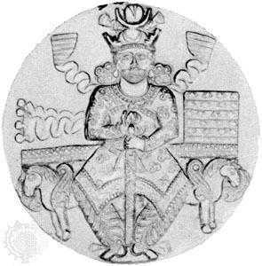 Khosrow I Khosrow I king of Persia Britannicacom