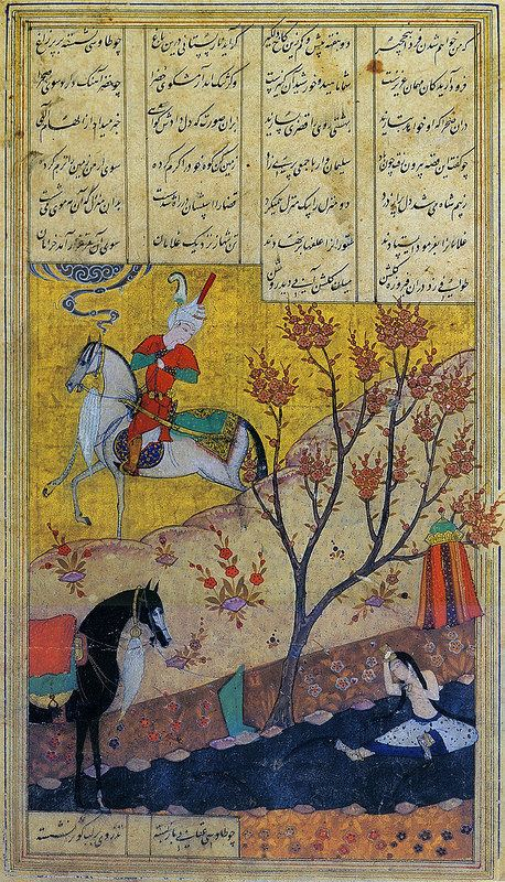 Khosrow II Persian king Khosrow II for the Armenian princess Shirin Persian