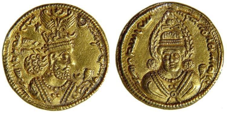 Khosrow II OSROW II Encyclopaedia Iranica