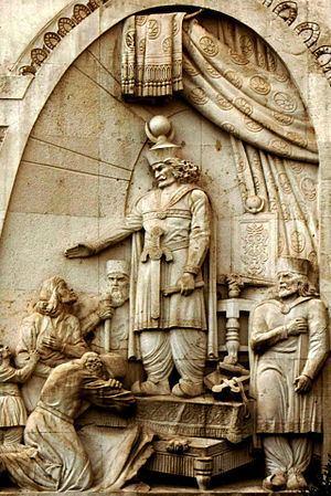 Khosrow II Khosrow I Wikipedia