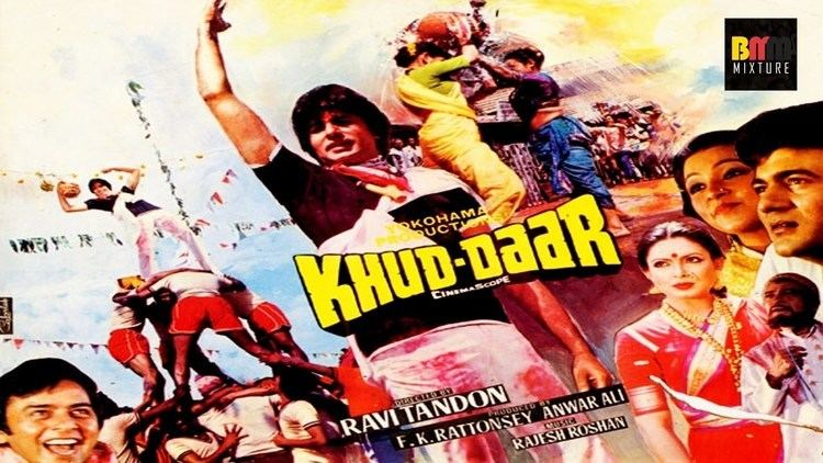 KhudDaar 1982 Full Length Hindi Movie Sanjeev Kumar Amitabh