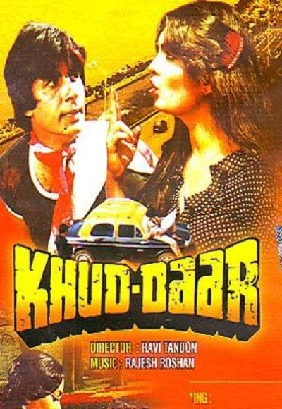 KhudDaar 1982 Full Movie Watch Online Free Hindilinks4uto