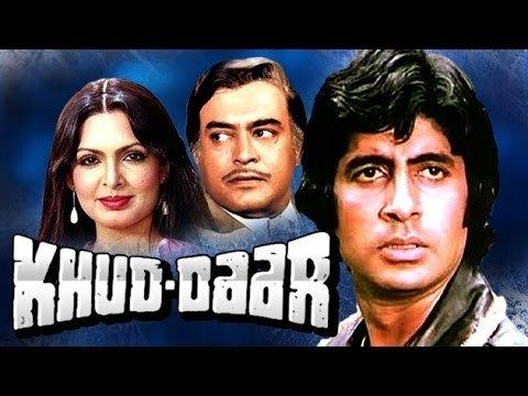 KhudDaar Full Hindi Movie Amitabh Bachchan