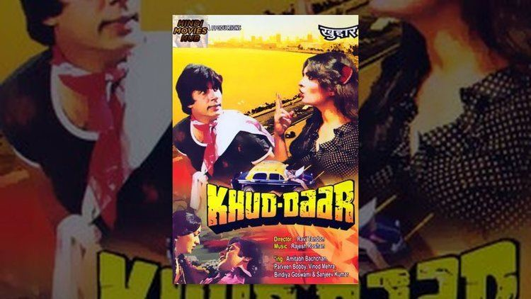 KhudDaar 1982 Hindi Full Length Movie Sanjeev Kumar Amitabh