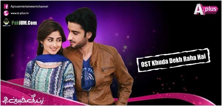 Khuda Dekh Raha Hai OST Khuda Dekh Raha Hai by Agha Ali VideoDownload Mp3 Pakiumpk