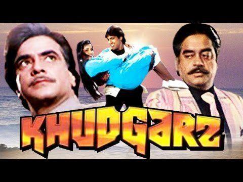 Khudgarz 1987 Full Hindi Movie Watch Online DVD HD Print Download