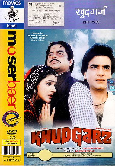 Khudgarz The Selfish DVD