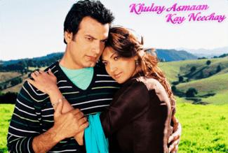 Khulay Aasman Ke Neechay movie poster