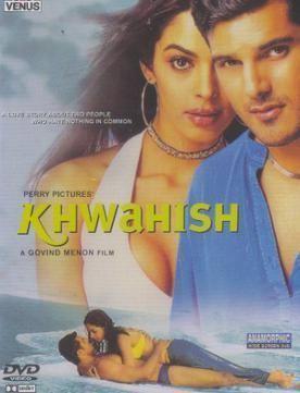 Khwahish Wikipedia