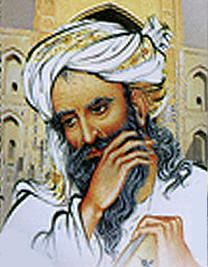 Khwaja Abdullah Ansari - Alchetron, The Free Social Encyclopedia
