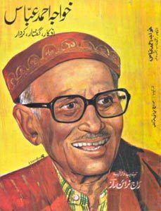 Khwaja Ahmad Abbas 2bpblogspotcomt8YRd8TZIp8TcIh4vCyjpIAAAAAAA