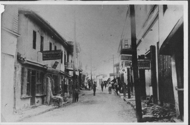 Kicevo in the past, History of Kicevo