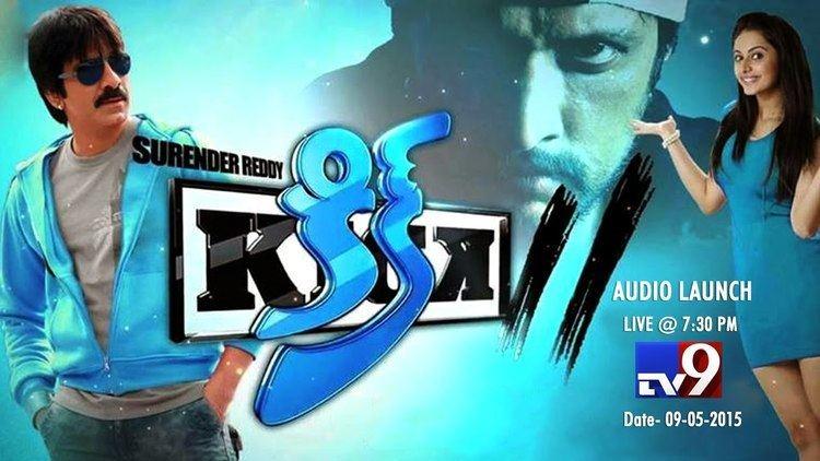 Kick 2 Ravi Tejas Kick 2 Movie Audio Launch Live YouTube
