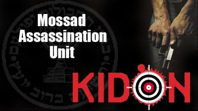 Kidon Mossad39s Kidon one of the most capable and lethal