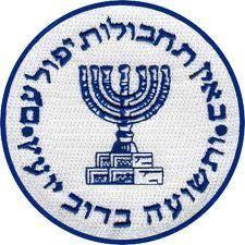 Kidon israelspycomwpcontentuploads201208mossadjpeg