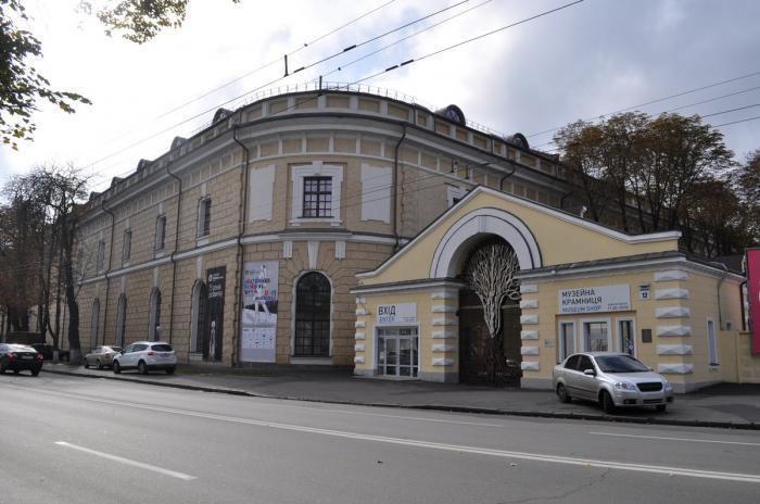 Kiev Culture of Kiev
