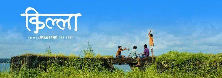 Killa (film) Killa Review Rating Trailer Latest Marathi Movie