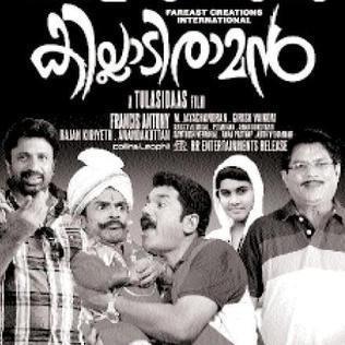 Killadi Raman movie poster