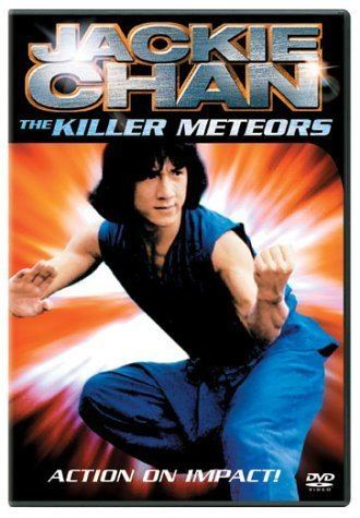 Killer Meteors Amazoncom The Killer Meteors Jackie Chan Yu Wang Wei Lo Movies
