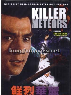 Killer Meteors METEORS DVD